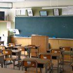 Classroom2-640x330-1-1.jpg